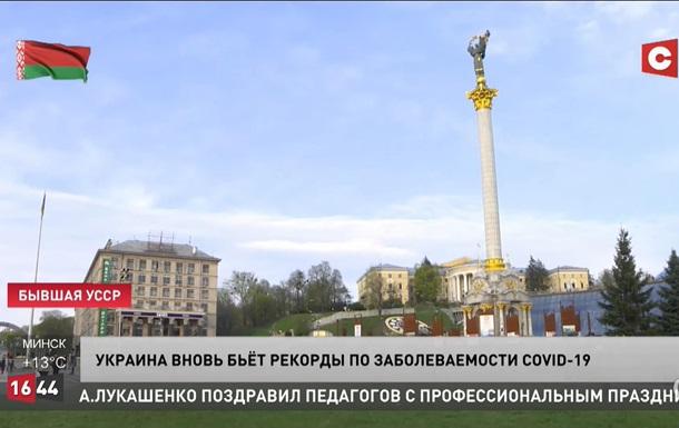 """В Беларуси гостелеканал назвал Украину """"бывшей УССР"""""""