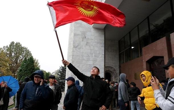 """Оппозиция Кыргызстана заявила о """"свержении преступной власти"""""""