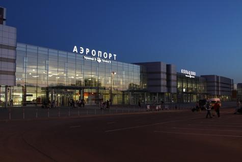 Самолет, летевший в Омск из Москвы, экстренно сел в Екатеринбурге #Новости #Общество #Омск