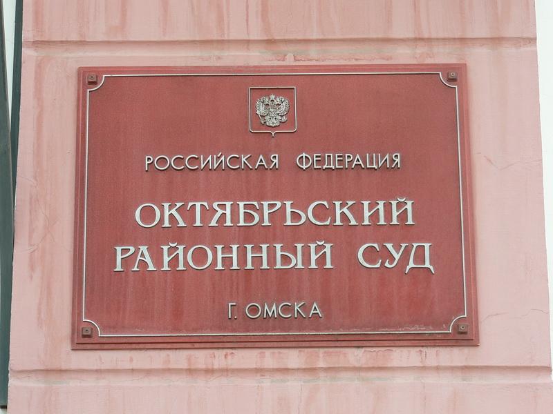 Родственница экс-министра Эрлиха предстанет в суде за неуплату адвокату 3 млн #Омск #Общество #Сегодня