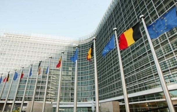 Евросоюз отменил ноябрьский саммит