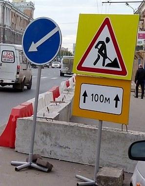 В центре Омска на год перекроют дорогу #Новости #Общество #Омск