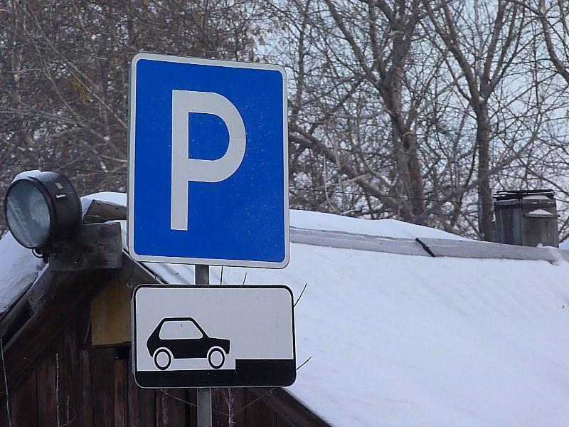 В Омске предложили запретить парковки у детских садов #Новости #Общество #Омск