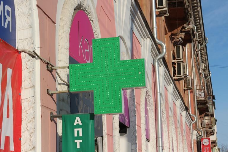 В омские аптеки скоро поступят препараты для лечения ОРВИ и COVID-19 #Омск #Общество #Сегодня