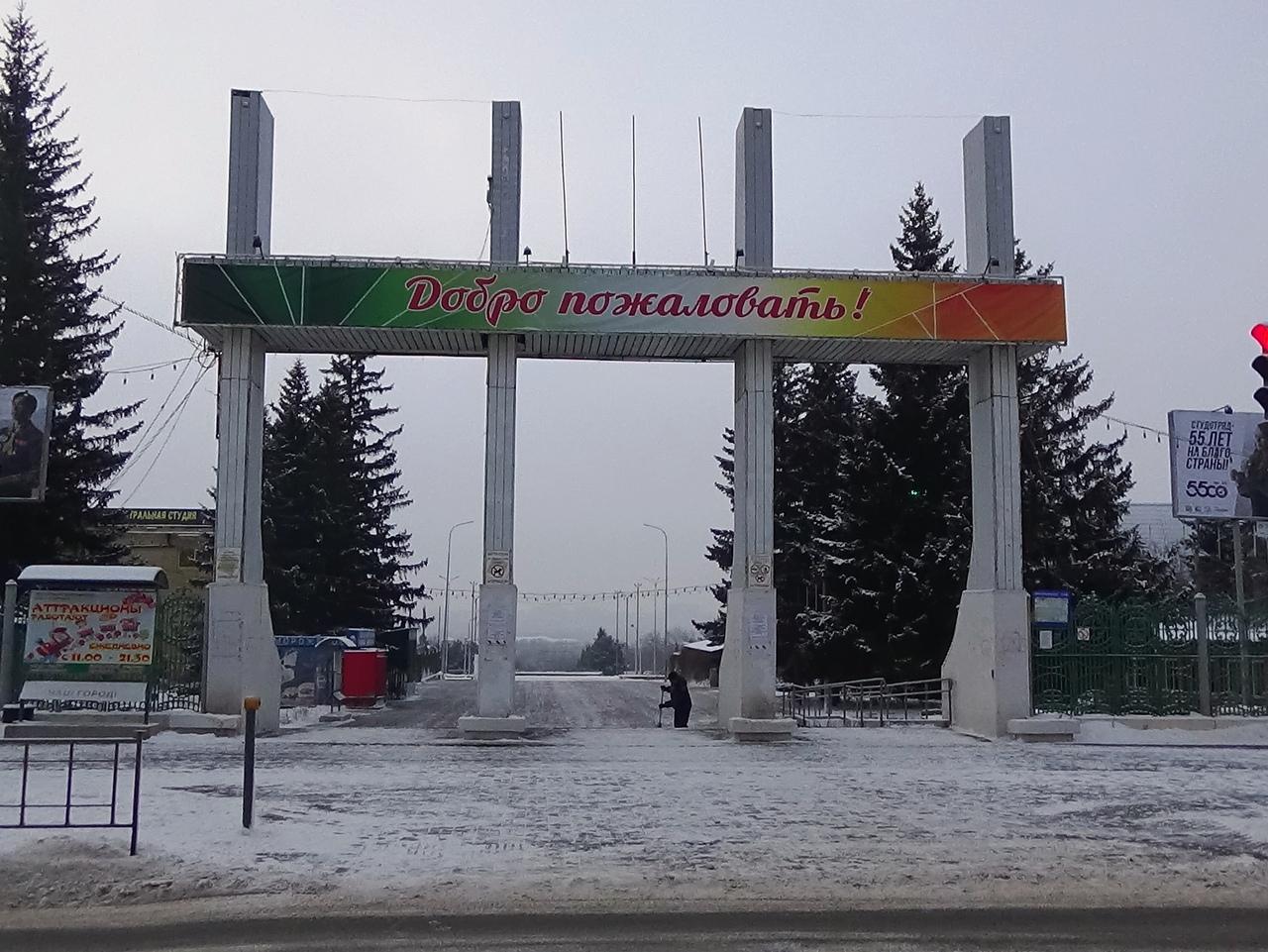 Лыжню в омском парке перегородили шлагбаумами #Омск #Общество #Сегодня