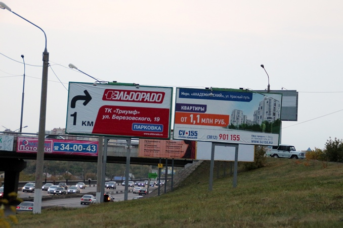 Омским рекламщикам отказали в дополнительных льготах