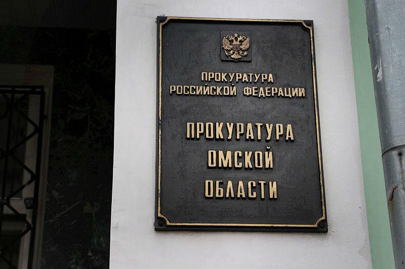 Дело «косметической» ОПГ передают в омский суд #Омск #Общество #Сегодня