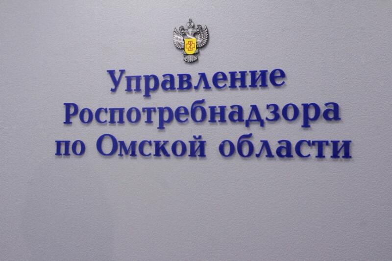 В Омске заработает горячая линия, посвященная тестированию на коронавирус #Новости #Общество #Омск