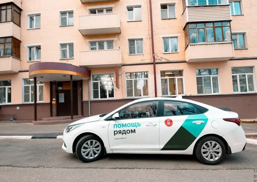 Омские врачи будут ездить по ковидным пациентам на такси #Новости #Общество #Омск