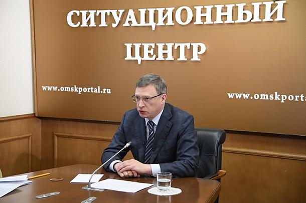 Бурков рассказал об усилении контроля за соблюдением «антиковидных» мер в Омске #Новости #Общество #Омск