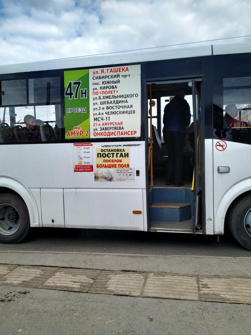 В Омске водитель маршрутки выгнал на мороз женщину-инвалида #Новости #Общество #Омск