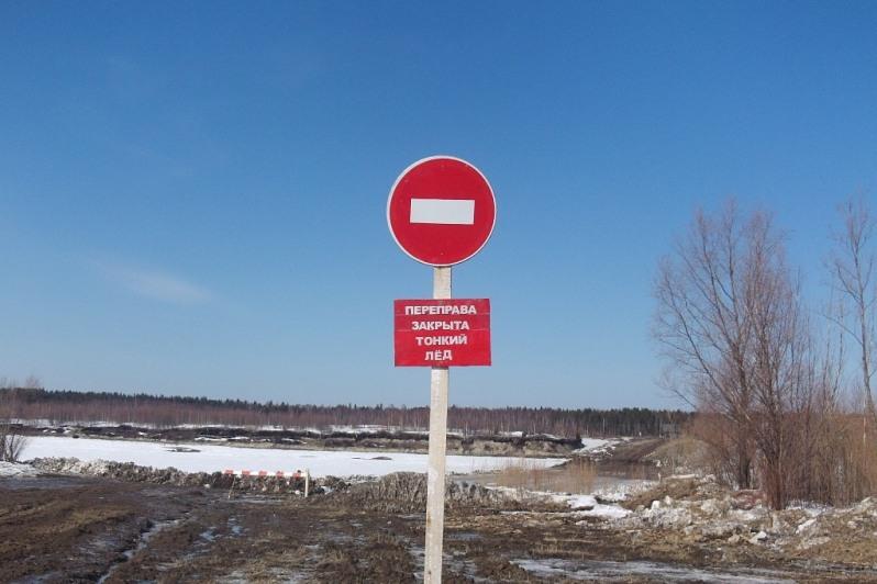 В МЧС посчитали, сколько машин выловили из рек Омской области #Омск #Общество #Сегодня