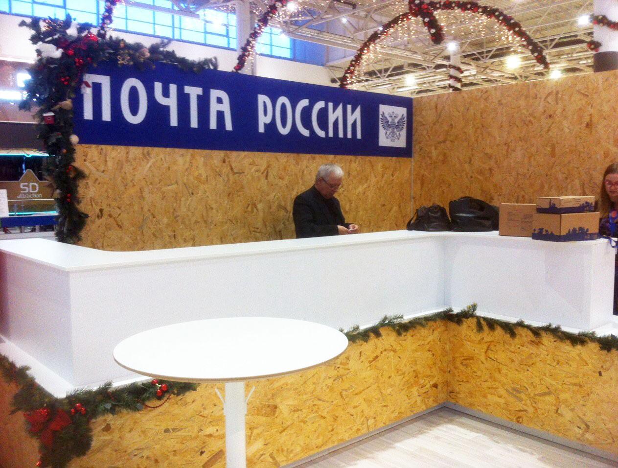 На омской почте поймали профессиональную карманницу #Новости #Общество #Омск