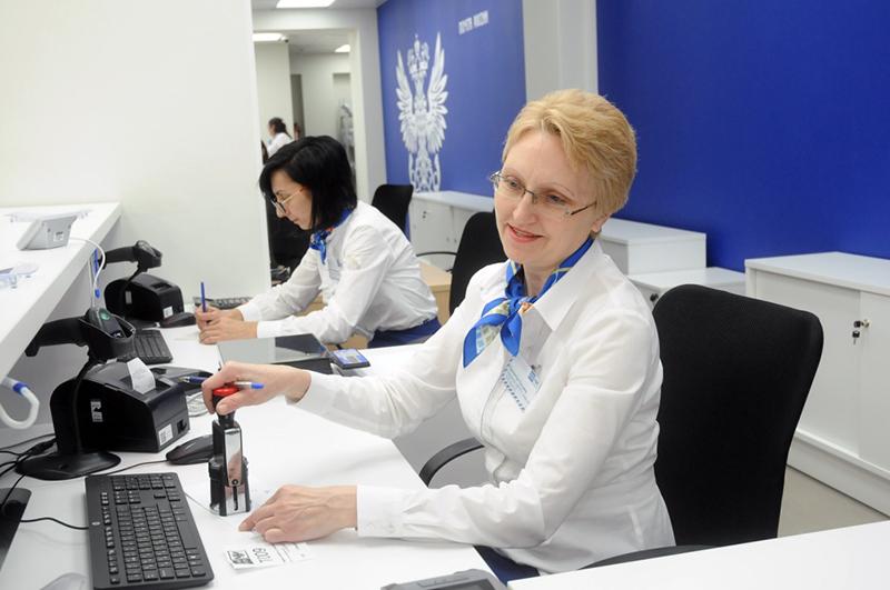 Омская почта не будет работать 23 февраля #Омск #Общество #Сегодня