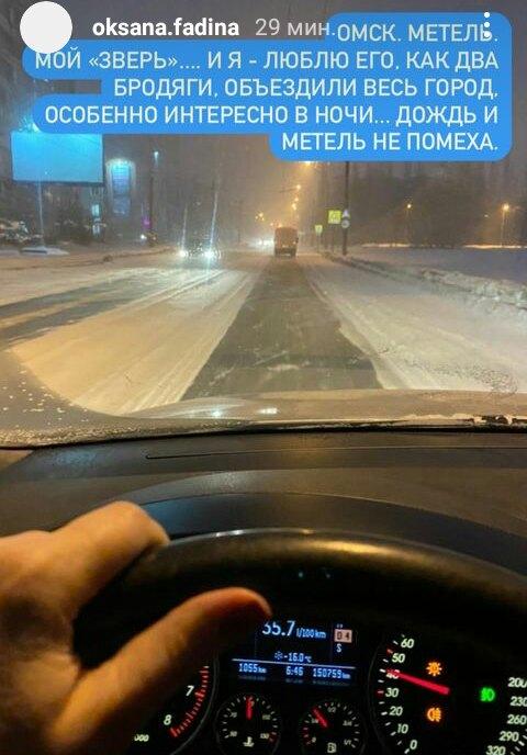 Фадина села за руль и ночью покаталась по нечищеным улицам Омска #Новости #Общество #Омск