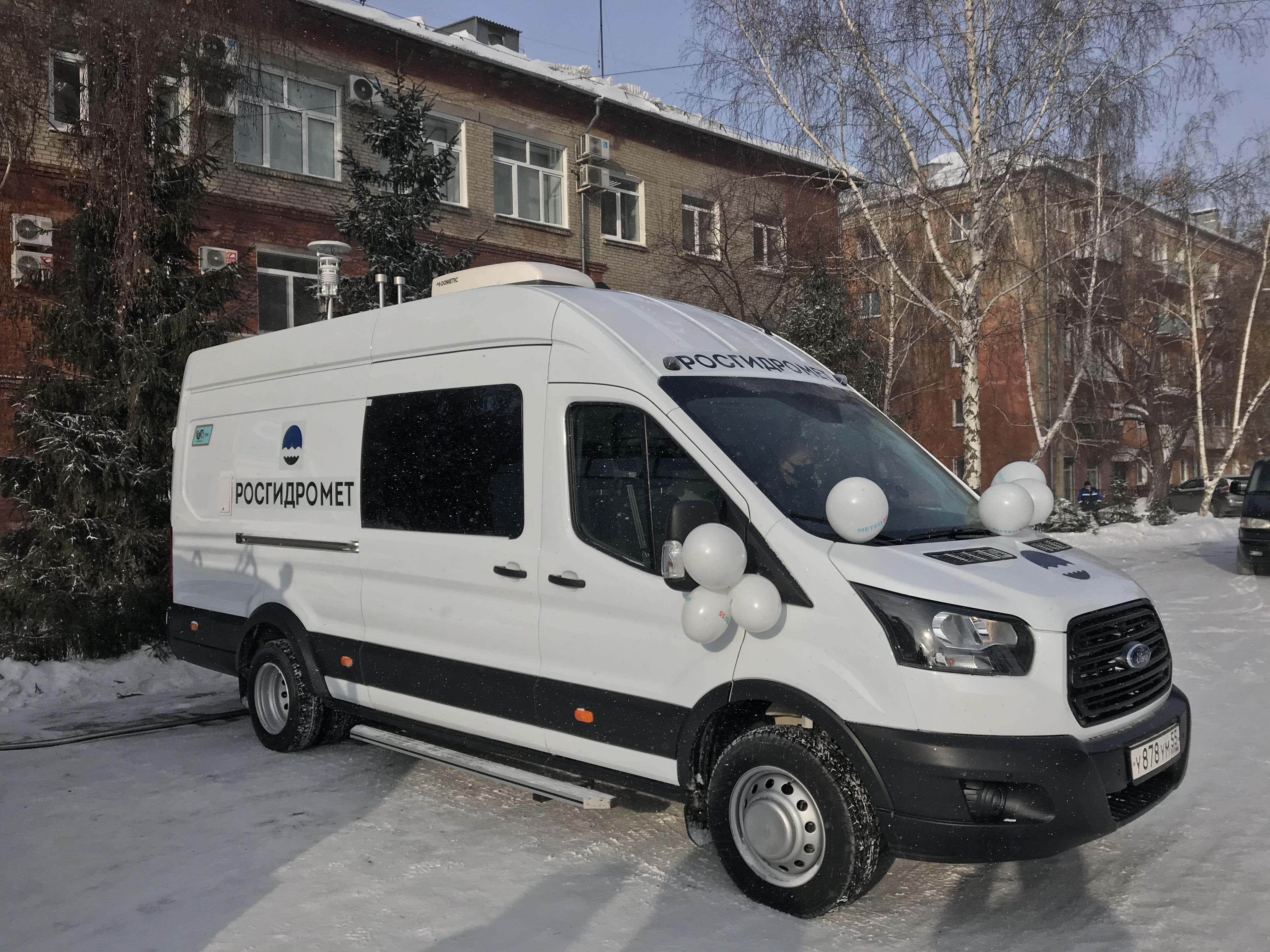 В Омск привезли еще одну передвижную эколабораторию #Новости #Общество #Омск