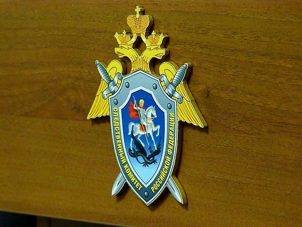 В департаменте имущественных отношений мэрии Омска прошли обыски #Омск #Общество #Сегодня