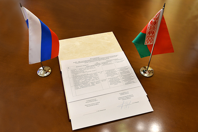 Омская область наторговала с Беларусью на 46 млн долларов, но ей все мало