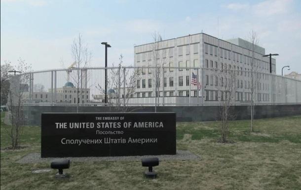 США отреагировали на санкции против Медведчука
