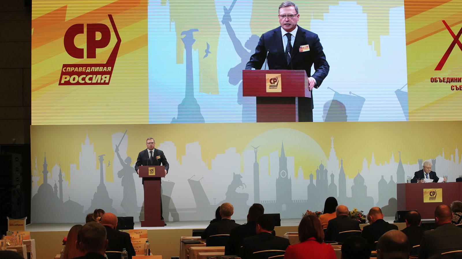 Бурков заявил, что нужно создать такое общество, где не будет бедности #Омск #Общество #Сегодня