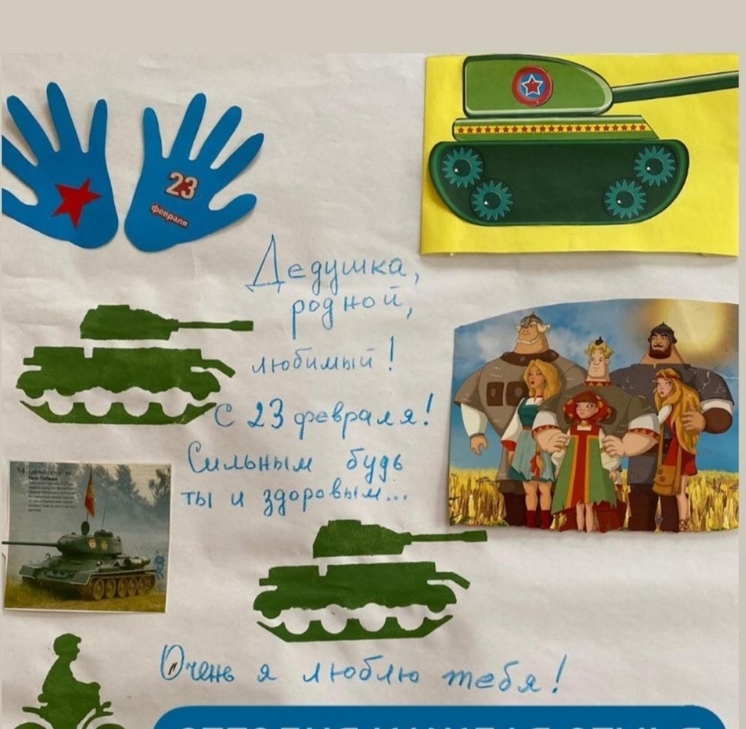 Мэр Омска на 23 февраля показала подарок, который сделала с дочерью для своего отца #Новости #Общество #Омск
