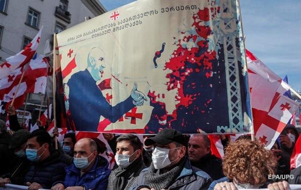 В Тбилиси требуют освободить лидера оппозиции