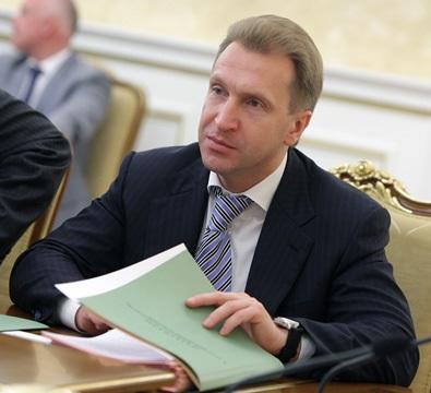 Шувалов прилетал в Омск обсуждать строительство гостиниц к МЧМ-2023