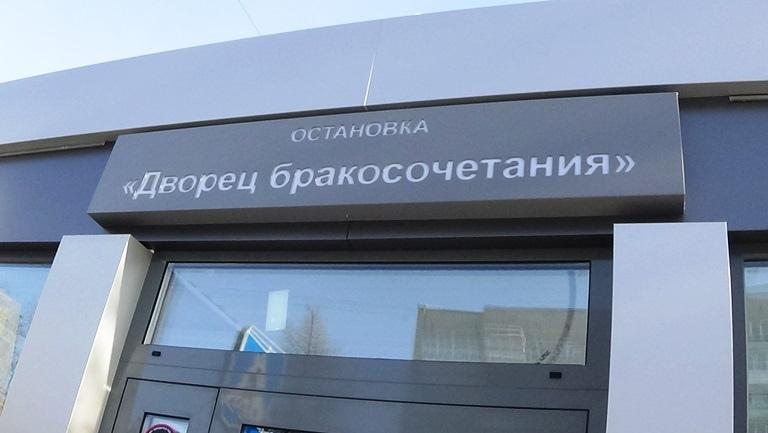 Теплые остановки в Омске: пристанище для бомжей или благо цивилизации? #Омск #Общество #Сегодня