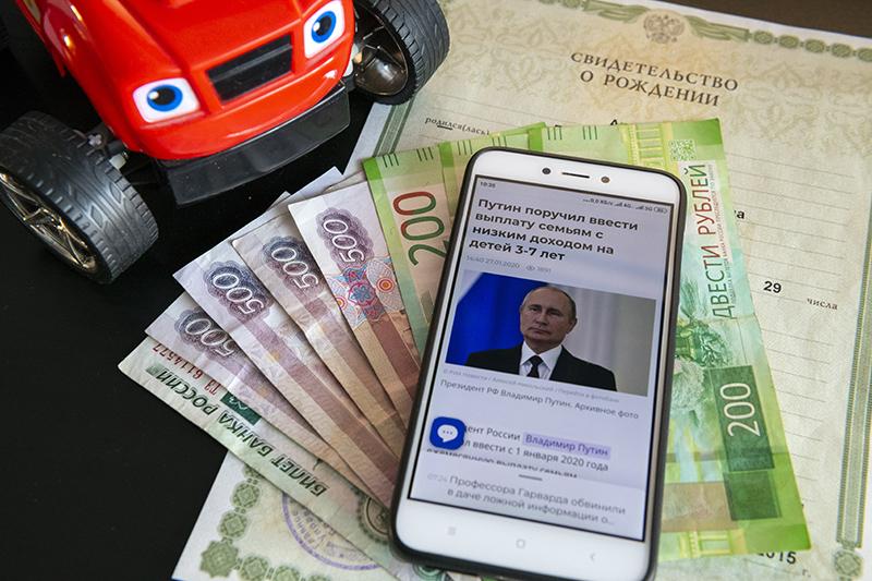 Омичам придется идти в МФЦ, чтобы получить «путинские» выплаты #Омск #Общество #Сегодня