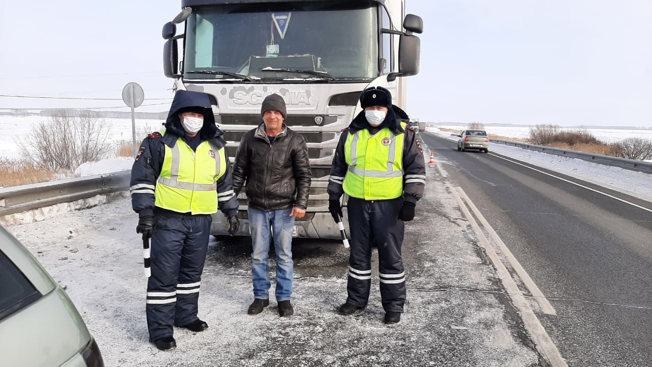 Сотрудники ГИБДД спасли замерзавшего на омской трассе дальнобойщика #Новости #Общество #Омск
