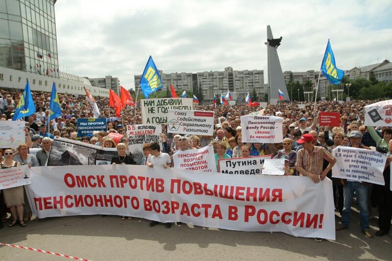 Правительство отказалось снижать пенсионный возраст в России #Омск #Общество #Сегодня