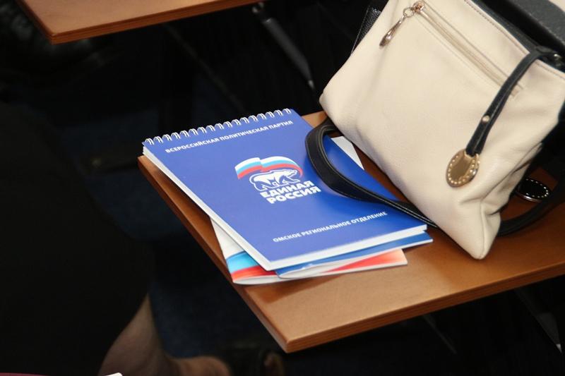 «Единая Россия» будет голосовать за лишение мандата Федотова #Омск #Общество #Сегодня