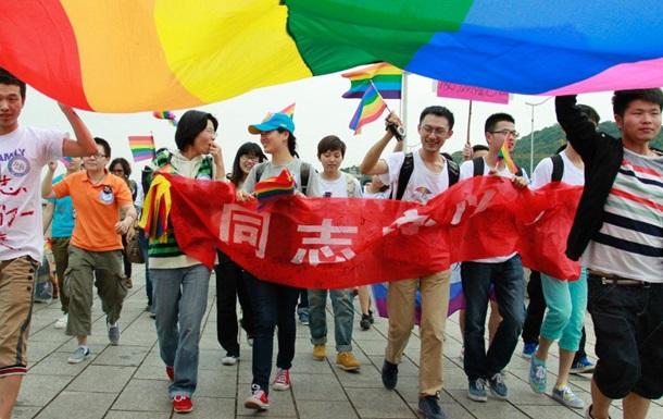 Китайский суд признал гомосексуализм психическим расстройством