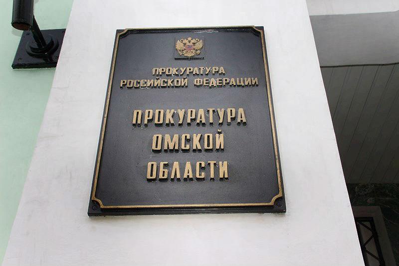 В Омске фирмы регистрировали на подставных лиц