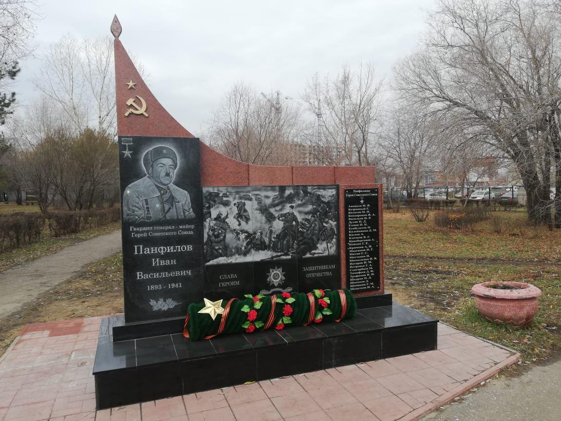 Омичи могут решить, как будет выглядеть сквер имени Панфилова #Омск #Общество #Сегодня