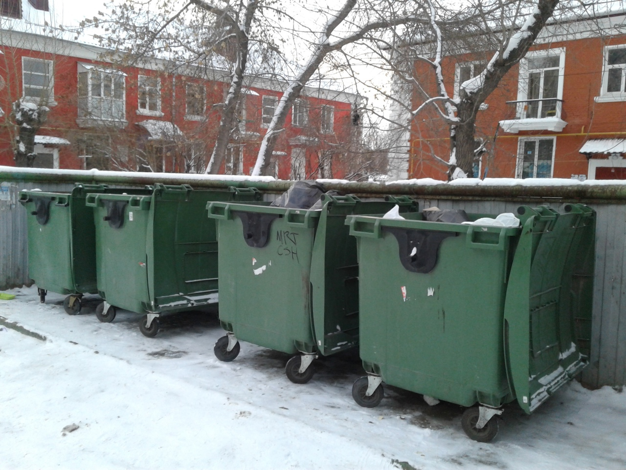 ФАС проверяет резкий рост тарифов на мусор в Омске #Новости #Общество #Омск