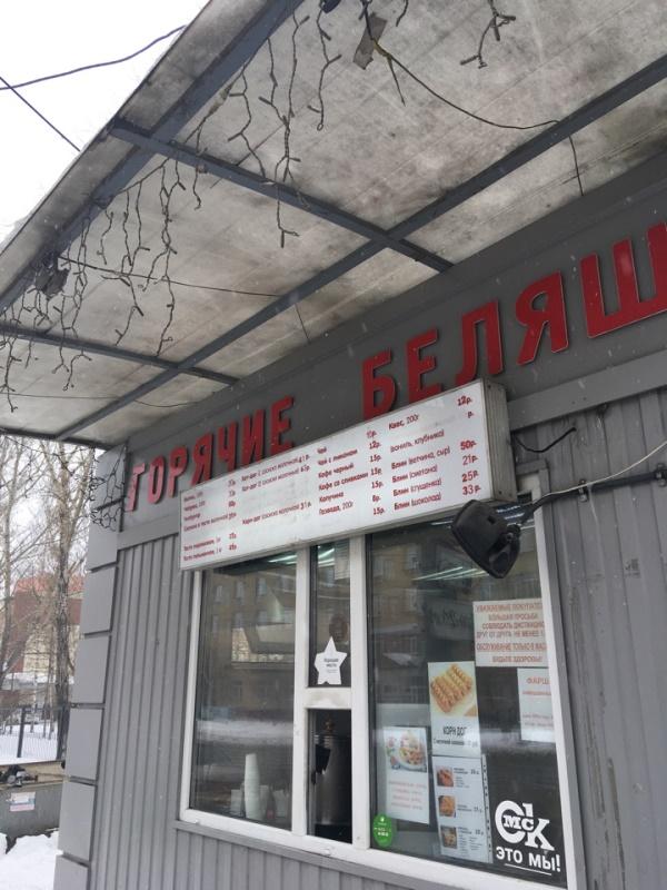 Легендарная беляшная у Политеха все же лишится своего киоска #Новости #Общество #Омск