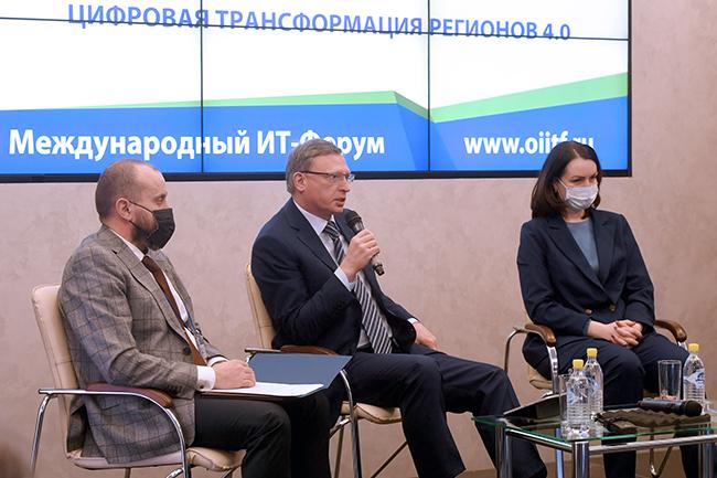 Бурков заявил, что Омской области необходим цифровой прорыв #Омск #Общество #Сегодня