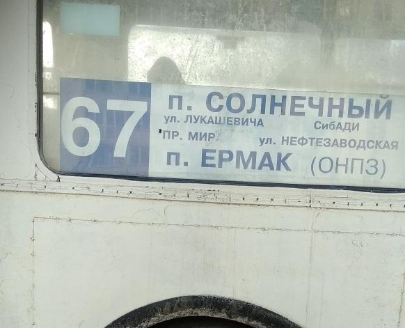Отравившийся подросток из омского троллейбуса до этого никогда не пил #Новости #Общество #Омск