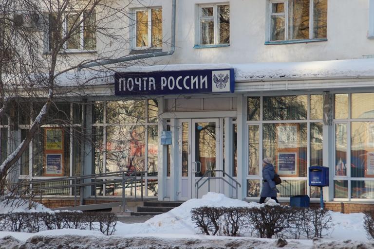 В Омской области работница почты воровала деньги, белье и посуду #Новости #Общество #Омск