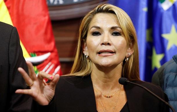 Бывший президент Боливии пряталась от полиции под кроватью