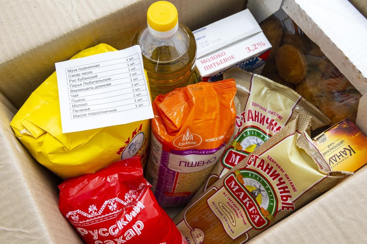 В России предложили ввести субсидии на продукты для малоимущих #Новости #Общество #Омск