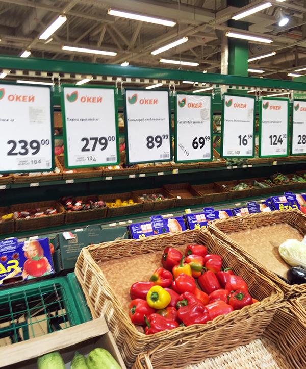 Почему в Омске растут цены на продукты и когда это закончится?
