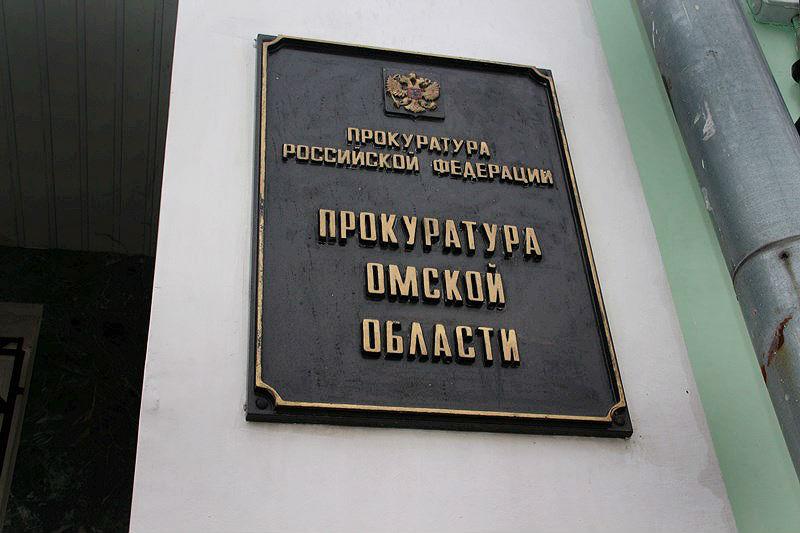 При банкротстве омской компании незаконно вывели 7 миллионов