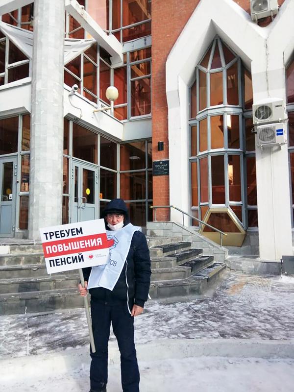 Партия пенсионеров требует повышения пенсий #Новости #Общество #Омск