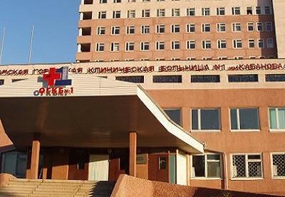 Из окна омской больницы выпал больной коронавирусом: мужчина погиб #Омск #Общество #Сегодня
