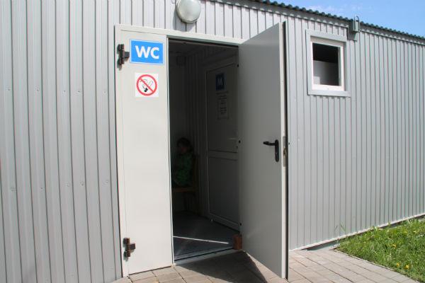 Мэрия готова заплатить 4 млн за содержание туалетов Омска #Омск #Общество #Сегодня