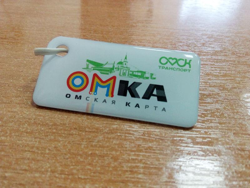 Мобильное приложение «Омка» пополнили 2,5 тысячи пассажиров #Омск #Общество #Сегодня