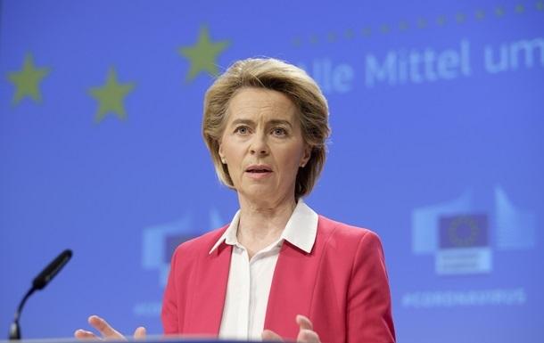 В Еврокомиссии пригрозили AstraZeneca запретом на экспорт