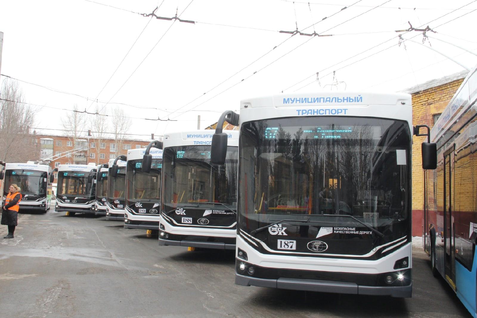 В Омске запустили третий троллейбусный магистральный маршрут #Новости #Общество #Омск